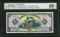 World Currency, El Salvador Banco Occidental 1 Colon 1.1.1929 Pick S192.. ...