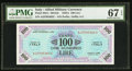 Canadian Currency, ITLM21c PMG Superb Gem Unc 67 EPQ....