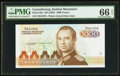 World Currency, Luxembourg Institut Monetaire 1000 Francs ND (1985) Pick 59a.. ...