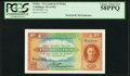 World Currency, Malta Government of Malta 2 Shillings ND (1942) Pick 17a.. ...
