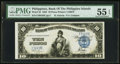 Canadian Currency:Legal Tender Notes, Fr. 23 $1 1875 Legal Tender PMG About Uncirculated 55 EPQ....