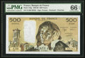 World Currency, France Banque de France 500 Francs 1.2.1990 Pick 156g.. ...