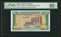 World Currency, Ghana Bank of Ghana 10 Shillings 1.7.1958 Pick 1a....