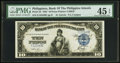 World Currency, Philippines Bank of the Philippine Islands 10 Pesos 1.1.1933 Pick23.. ...
