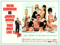 "Movie Posters:James Bond, You Only Live Twice (United Artists, 1967). Subway (45"" X 59.25"") Robert McGinnis Artwork.. ..."