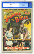 Golden Age (1938-1955):Religious, Picture Stories from the Bible New Testament Edition #1 Gaines Filepedigree 3/9 (DC, 1944) CGC NM 9.4 Off-white pages. A Ga...