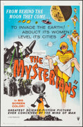 """Movie Posters:Science Fiction, The Mysterians (RKO, 1959). One Sheets (2) Identical (27"""" X 41"""").Science Fiction.. ... (Total: 2 Items)"""