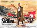 "Movie Posters:Crime, The Sicilian & Others Lot (Gladden Entertainment, 1987). FrenchMoyenne (23.5"" X 31"") Jean Mascii Artwork, One Sheet ..."
