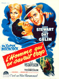 """Movie Posters:Hitchcock, The Man Who Knew Too Much (Paramount, 1956). French Grande (47"""" X63"""") Boris Grinsson Artwork.. ..."""