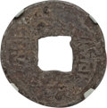 China:Empire, China: The Ten Kingdoms - Southern Han Kingdom. Emperor Lie Zu(917-42) Pair of HuaXia Certified lead Cash Coins,... (Total: 2coins)