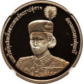 "Thailand: Rama IX ""Birthday of Princess Sirindhorn"" Proof 10 Baht BE 2534 (1991) PR70 Ultra Cameo NGC"