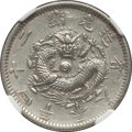 China:Fengtien, China: Fengtien. Kuang-hsü 20 Cents Year 24 (1898) XF Details (Polished, Scratched) NGC,...