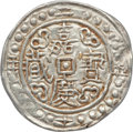 China:Tibet, China: Quartet of PCGS Certified Tibetan Coinage,... (Total: 4coins)