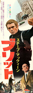 "Movie Posters:Crime, Bullitt (Warner Brothers, 1968). Japanese STB (20.25"" X 57"").. ..."