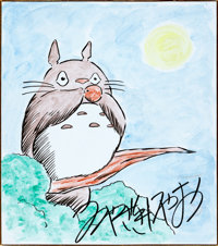 "My Neighbor Totoro by Hayao Miyazaki (2007). Autographed Original Watercolor and Ink Artwork (9.5"" X 10.75"")..."
