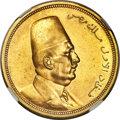Egypt, Egypt: Pair of Fuad I gold 500 Piastres AH 1340 (1922),... (Total:2 coins)