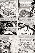 Original Comic Art:Panel Pages, Jack Kirby, Frank Giacoia, and John Verpoorten Captain AmericaAnnual #3 Story Page 33 Original Art (Marvel, 1976)...