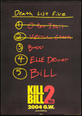 "Movie Posters:Action, Kill Bill: Vol. 2 (Miramax, 2004). Japanese B1 (28.5"" X 40.5"") Teaser List Style. Action.. ..."
