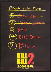 "Kill Bill: Vol. 2 (Miramax, 2004). Japanese B1 (28.5"" X 40.5"") Teaser List Style. Action"