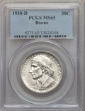 Commemorative Silver, 1938-D 50C Boone MS65 PCGS. PCGS Population: (291/272). NGC Census: (178/157). CDN: $400 Whsle. Bid for problem-free NGC/PC...