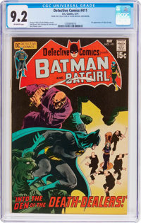 Detective Comics #411 (DC, 1971) CGC NM- 9.2 Off-white pages