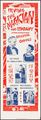 "Oriental Oddities (1930s). Magic Poster (14"" X 42""). Miscellaneous"