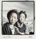 Photographs:Gelatin Silver, Phil Borges (American, b. 1942). Shelo, 20 and Benba, 17, Nyalam, Tibet, 1994. Toned gelatin silver. 9 x 9 inches (22.9 ...