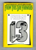 Books:Signed Editions, John Brunner - From This Day Forward with Dust Jacket (Doubleday & Co., 1972). Hardcover collection of 13 science fiction st...