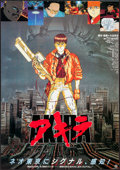 "Movie Posters:Animation, Akira (Toho, 1988). Japanese B2 (20.25"" X 28.5""). Animation.. ..."