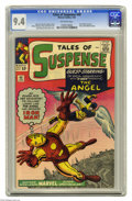 Silver Age (1956-1969):Superhero, Tales of Suspense #49 (Marvel, 1964) CGC NM 9.4 Off-white pages.This was the very first time that the X-Men appeared outsid...