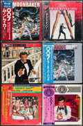 "Movie Posters:James Bond, James Bond Japanese Vinyl Record Lot (Various, 1975-1983). Vinyl Records (6) (12.5"" X 12.5""). James Bond.. ... (Total: 6 Items)"