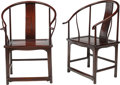 Asian:Chinese, A Pair of Chinese Hongmu Horseshoe Chairs. 40-1/4 x 28 x 23 inches(102.2 x 71.1 x 58.4 cm). ... (Total: 2 Items)
