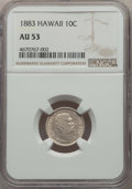 Coins of Hawaii , 1883 10C Hawaii Ten Cents AU53 NGC. NGC Census: (20/222). PCGSPopulation: (49/264). CDN: $300 Whsle. Bid for problem-free ...