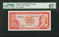 World Currency, Tonga Government of Tonga 2 Pa'anga 3.4.1967 Pick 15a.. ...