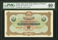 World Currency, Turkey State Notes of the Ministry of Finance 1 Livre L. AH1331(1912) Pick 83.. ...