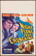 "Movie Posters:War, Night Plane from Chungking (Paramount, 1943). Window Card (14"" X22""). War.. ..."