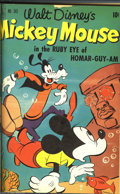 "Golden Age (1938-1955):Miscellaneous, Four Color #338-367 Bound Volumes (Dell, 1951). Donald Duck in ""A Christmas for Shacktown"" by Carl Barks (#367) is the highl..."