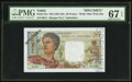 Canadian Currency, TAH21s PMG Superb Gem Unc 67 EPQ....