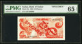 Canadian Currency, SUD23s PMG Gem Uncirculated 65 EPQ....