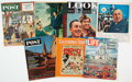Animation Art:Poster, Miscellaneous Disney Related Magazines Group of 7 (Various,1953-74)... (Total: 7 Items)