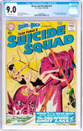 Silver Age (1956-1969):Adventure, The Brave and the Bold #27 Suicide Squad (DC, 1960) CGC VF/NM 9.0 Off-white pages....