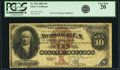 Large Size:Silver Certificates, Fr. 289 $10 1880 Silver Certificate PCGS Very Fine 20.. ...