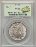 1937 50C MS65 PCGS. Gold CAC. PCGS Population: (1690/940). NGC Census: (1044/424). CDN: $125 Whsle. Bid for problem-free...