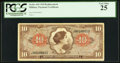 Military Payment Certificates:Series 641, Series 641 $10 Replacement PCGS Very Fine 25.. ...