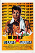 "Movie Posters:Sports, The Greatest (Columbia, 1977). One Sheet (27"" X 41"") Robert Tanenbaum Artwork. Sports.. ..."