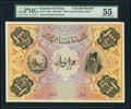 World Currency, Iran Imperial Bank of Persia 1000 Tomans ND (1890-1923) Pick 10fp Color Proof.. ...