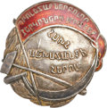 "Armenia, Armenia: Armenia SSR. Silver Award Medal # 63 for the ""Hero OfLabor of Armenia,""..."