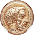 Ancients:Greek, Ancients: LESBOS. Mytilene. Ca. 377-326 BC. EL sixth stater or hecte (10mm, 2.54 gm, 1h). NGC XF 4/5 - 4/5, Fine Style....