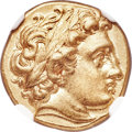 Ancients:Greek, Ancients: MACEDONIAN KINGDOM. Philip II (359-336 BC). AV stater (17mm, 8.58 gm, 12h). NGC AU 5/5 - 5/5, Fine Style....