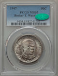Commemorative Silver, 1947 50C Booker T. Washington MS65 PCGS. CAC. This lot will also include a: 1948-S 50C Booker T. Washington MS64 PCGS. ... (Total: 2 coins)